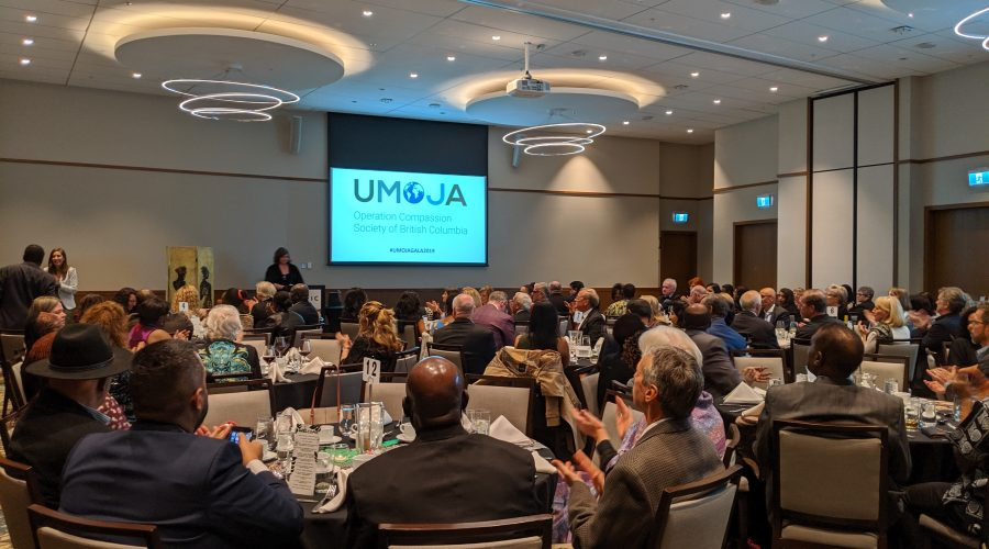 2019 Umoja Gala – SUCCESS!
